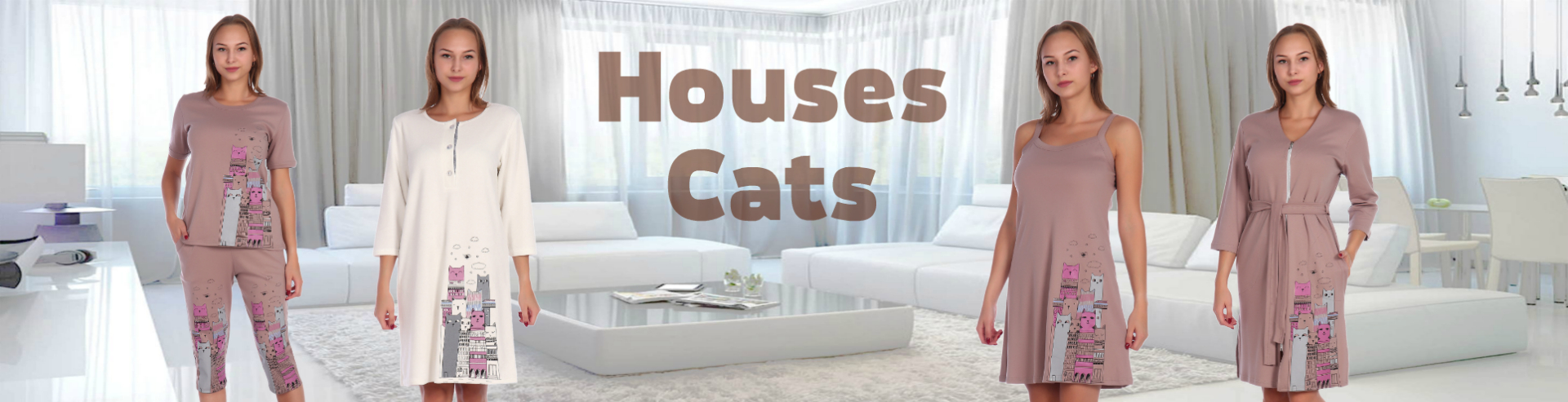 Дома-кошки
