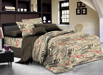Комплект 454 газета